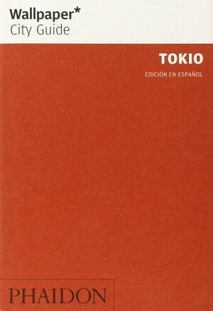ESP WALLPAPER CITY GUIDE: TOKIO