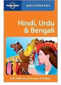 HINDI, URDU & BENGALI PHRASEBOOK4