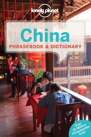 CHINA PHRASEBOOK & DICTIONARY 2