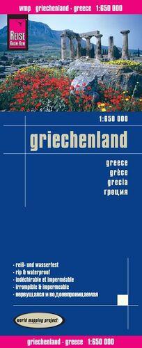 GRIECHENLAND  *MAPA REISE 2015*  1 : 650 000