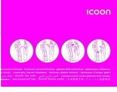 ICOON: GLOBAL PICTURE DICTIONARY