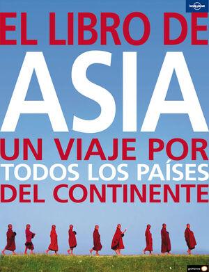 EL LIBRO DE ASIA