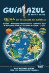 CHINA ESENCIAL: LAS 10 CIUDADES MÁS TURÍSTICAS