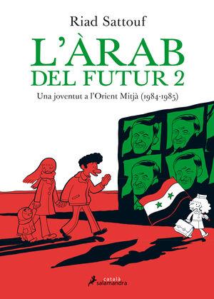 L'ÀRAB DEL FUTUR 2