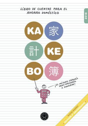 KAKEBO BLACKIE BOOKS 2018