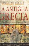 HISTORIAS DEL MAS ALLA: GRECIA