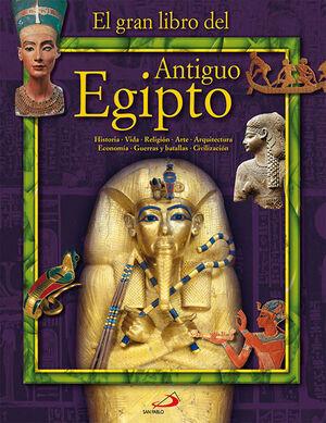 EL GRAN LIBRO DEL ANTIGUO EGIPTO