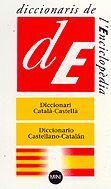DICCIONARI MINI CATALÀ-CASTELLÀ / CASTELLANO-CATALÁN