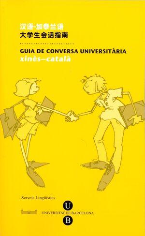 GUIA DE CONVERSA UNIVERSITÀRIA. XINÈS-CATALÀ