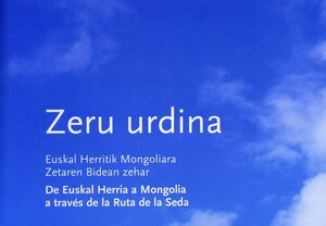 ZERU URDINA