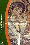 GUIES COMARCALS. CATALUNYA ROMÀNICA 16. EL BERGUEDÀ