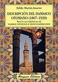 DESCRIPCIÓN DEL DAMASCO OTOMANO (1807-1920) SEGÚN LAS CRÓNICAS DE VIAJEROS ESPAÑ