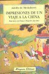 IMPRESIONES DE UN VIAJE A LA CHINA