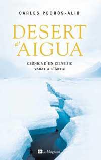 DESERT D' AIGUA