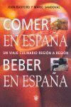 COMER EN ESPAÑA, BEBER EN ESPAÑA