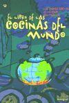 EL LIBRO DE LAS COCINAS DEL MUNDO
