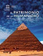 EL PATRIMONIO DE LA HUMANIDAD