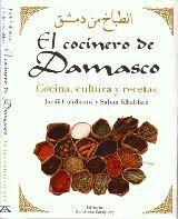 EL COCINERO DE DAMASCO