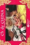 CH DE CHINA