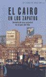 EL CAIRO EN LOS ZAPATOS CV-40