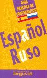 GUÍA PRÁCTICA ESPAÑOL-RUSO