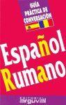 GUÍA CONVERSACIÓN ESPAÑOL-RUMANO