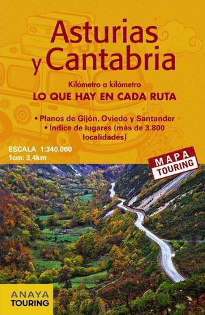 MAPA DE CARRETERAS ASTURIAS Y CANTABRIA (DESPLEGABLE), ESCALA 1:340.000