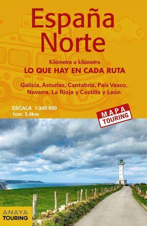 MAPA DE CARRETERAS 1:340.000 - ESPAÑA NORTE (DESPLEGABLE)