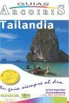 TAILANDIA ARCOIRIS