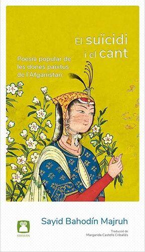 EL SUÏCIDI I EL CANT