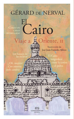CAIRO - VIAJE AL ORIENTE II