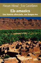 ELS AMAZICS