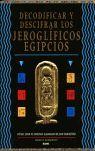 DECODIFICAR Y DESCIFRAR LOS JEROGLÍFICOS EGIPCIOS